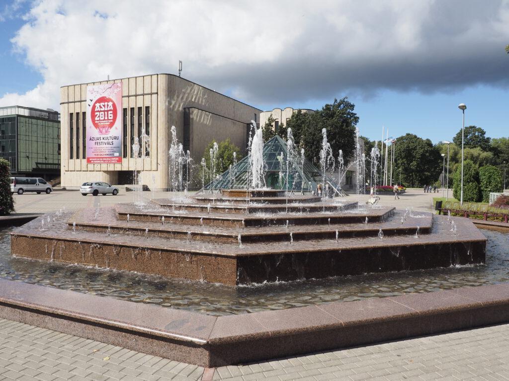 Rīgas Kongresu nams, Riga