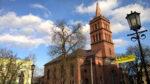Parafia Wojskowa Najświętszej Marii Panny Królowej Polski (Militärische Pfarrkirche Unserer Lieben Frau), Gniezno, Polen
